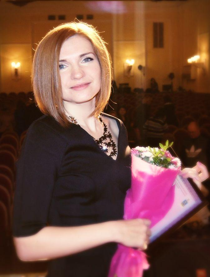 Юлия Якушина